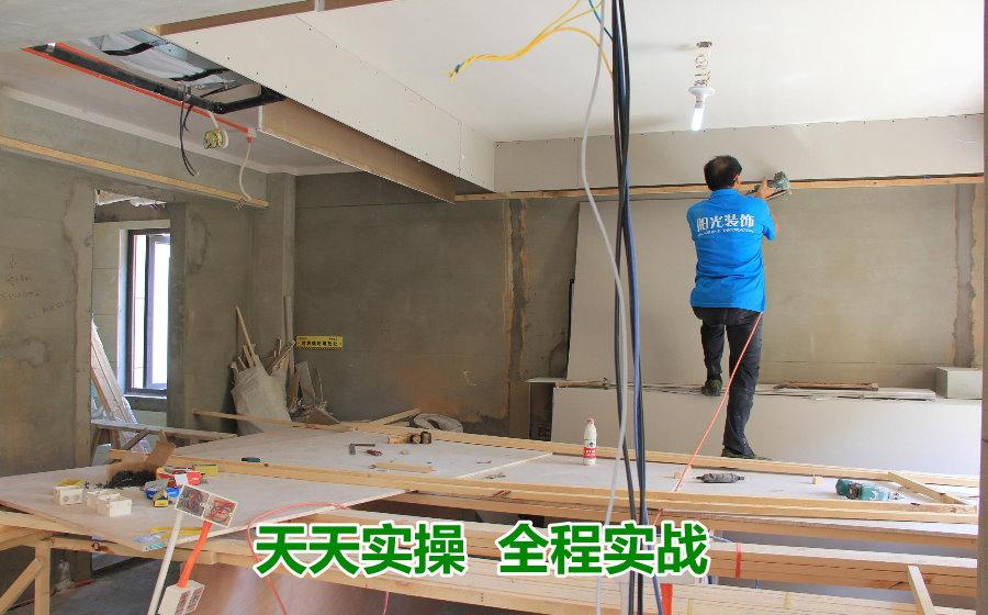 亿博团队计划快3计划安装+家装木工培训