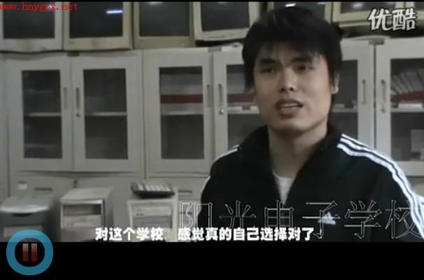 沧州水电安装学校介绍_河北沧州水电安装培训学校招生简章
