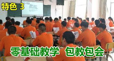 北京泥瓦工培训学校,北京泥瓦工培训班