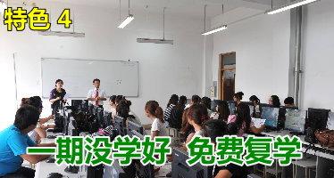 玉环县电脑维修培训学校,玉环县电脑维修培训班