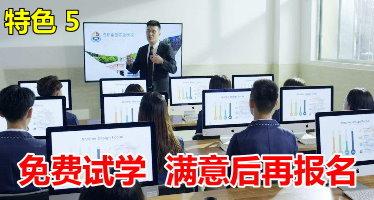 贵南县装修工培训学校,贵南县装修工培训班
