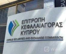 CySEC提醒公共登记册认证人士续办2