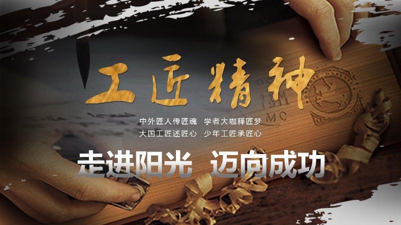 浅说重庆聚合硫酸铁厂家产品介绍「冠兴化工」